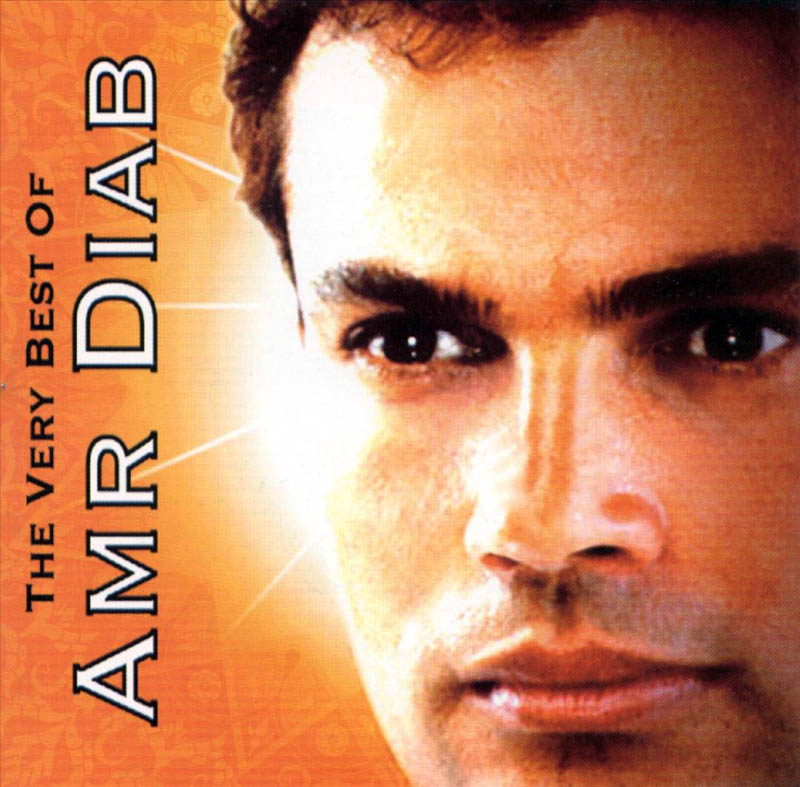 The very best of Amr Diab